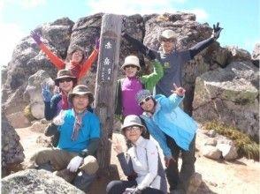 【北海道・旭川】大雪山や北海道の百名山を歩こう!日帰りトレッキングの魅力の説明画像