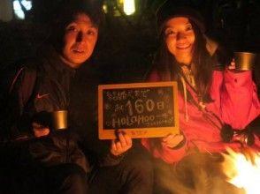 【熊本・南阿蘇】沈む夕日と満天の星空を満喫ナイトハイク!阿蘇ナイトハイクの魅力の説明画像