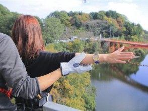 【奈良・三郷町】高さ最大30mから開運を願え!関西唯一「開運バンジー」★アクションカメラレンタル付★の魅力の説明画像
