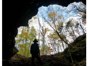 プランの魅力 本格的な天然火山洞窟探検。 の画像