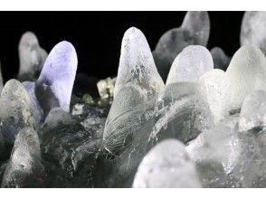 プランの魅力 自然が創り出した氷の芸術作品。 の画像