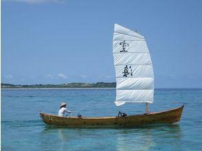 【沖縄・西表島】沖縄伝統の帆掛け舟 木造舟フーカキサバニ体験の魅力の説明画像