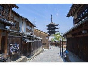 プランの魅力 It is a short walk from the famous Yasaka Tower. の画像