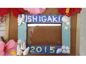 【沖縄・石垣島】サンゴや貝殻で飾り付け♪サンゴフォトフレーム作りの魅力の説明画像