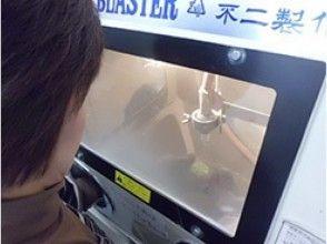 【東京・ガラス工芸体験】砂で削る魔法のガラスアートで、あなたも世界で一つの素敵なグラスをつくろう!の魅力の説明画像
