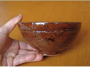 プランの魅力 It is also recommended as a gift, such as a basketball-patterned rice bowl. の画像