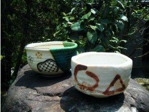 プランの魅力 You can actually see the beauty of traditional Mino ware. の画像