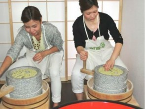 [Kyoto soba experience] the buckwheat high freshly ground scent of you Taste hit yourself! Charm of description image of buckwheat NamiSakari plan