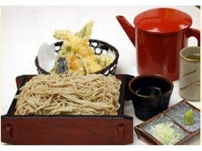 プランの魅力 伊豆名産明日葉の天ぷらなどの盛り合わせが付いたプランです。 の画像