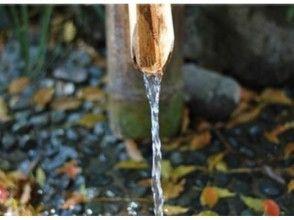 プランの魅力 伊豆の自然がもたらす良質な天然水を使用しています。 の画像