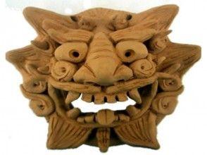 プランの魅力 让我们使用在冲绳八千门(陶器)传统上使用过的琉球土壤来制作它 の画像