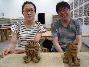 【沖縄県・陶器シーサー作り】琉球土を使って焼き締める!陶器シーサー作り体験の魅力の説明画像