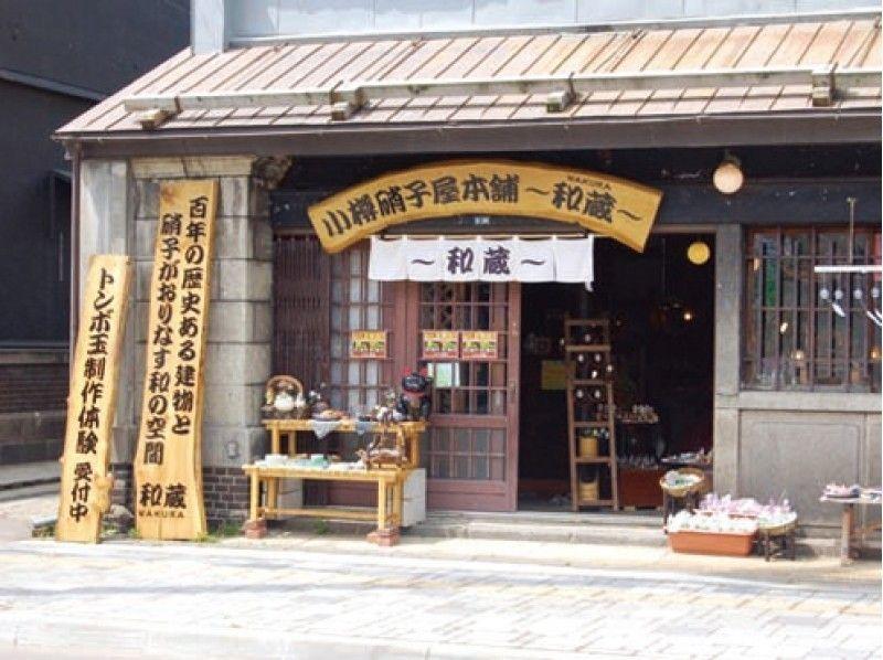 プランの魅力 和の雰囲気のある店構えが目印です の画像