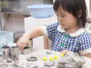 [Tokyo, pottery experience] a small potter gather! Charm of description image of child hand beauty batter Pottery Experience