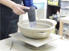 プランの魅力 Remove the clay from the form when slightly hardened. の画像