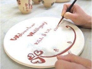 プランの魅力 在婚礼当天,我们可以制作一个欢迎委员会来欢迎客户。 の画像