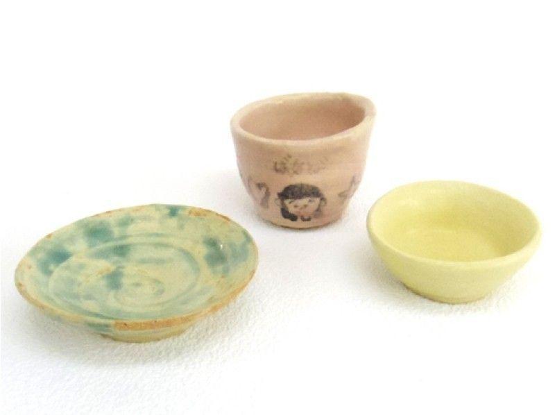 プランの魅力 コップ、小さいお皿、お茶碗などができます。 の画像
