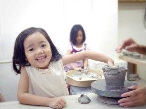 【東京都・陶芸体験】小さな陶芸家集まれ!子ども電動ろくろ陶芸体験の魅力の説明画像
