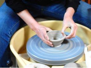 プランの魅力 We also have an electric potter's wheel plan. の画像