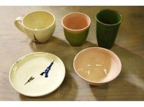 【東京都・陶芸】創作意欲だけでOK!初めての陶芸プランの魅力の説明画像