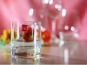 プランの魅力 クリスタルロックグラス。友人の誕生日プレゼントにも最適です。 の画像