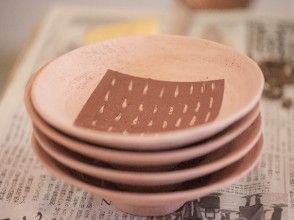 【東京・陶芸たたら】成形&絵付けを体験!たたらコース(成形~絵付け・2回)の魅力の説明画像