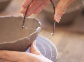 【東京・陶芸手びねり】「成形と削り」or「成形と釉掛け」を体験!手びねりコース(2回)の魅力の説明画像