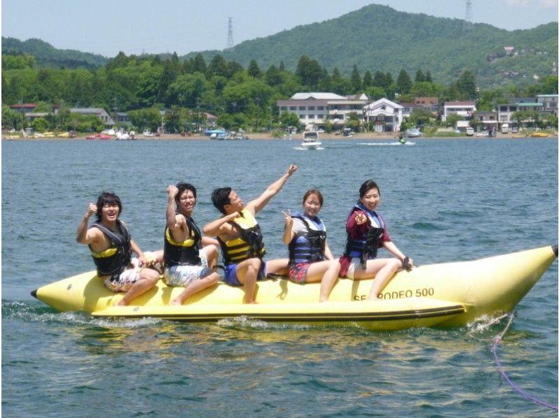 プランの魅力 定番バナナボート! の画像