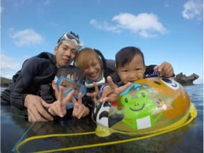 «Participation from Recommended »2-year-old family OK! Charm of description image of sea Picnic & Snorkel
