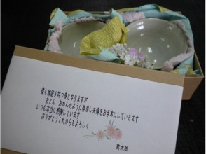 プランの魅力 A perfect gift for your parents at a wedding の画像