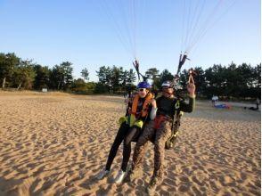 【滋賀県・パラグライダー】ステーショナリートーイングで単独飛行に挑戦!チャレンジ体験コースの魅力の説明画像