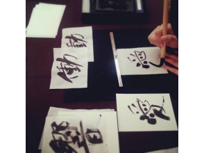 "[Tokyo Ginza] experience the charm of Japanese culture! Charm of description image of touching the heart of the sum in the ""calligraphy"" and ""tea ceremony"""