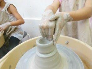 プランの魅力 学习陶器的历史,制造并使用它 の画像