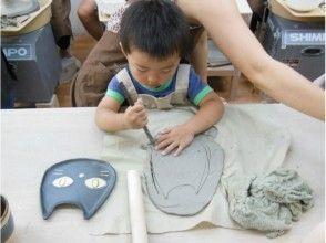 プランの魅力 您可以从3岁的孩子那里尝试陶器 の画像