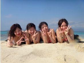 プランの魅力 与您的朋友一起美好的旅行回忆 の画像