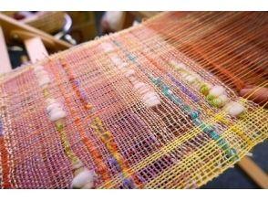 【千葉・船橋】のびのびと製作を楽しむ!手織りのストール・テーブルセンターを作ろうの魅力の説明画像