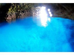 プランの魅力 푸른 동굴에서의 기념 촬영 の画像