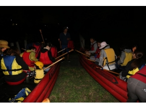 [Hokkaido cruising] is in the middle of the night of tranquility enjoy the beautiful nature of Tokachi! Tokachi Night River cruising of charm description image