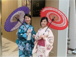 [Tokyo Ginza] experience a tea ceremony in the kimono, can you walk further Ginza! Kimono and tea ceremony experience plan of the charm of the description image