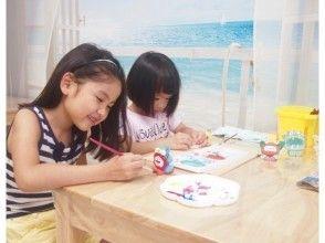 プランの魅力 孩子们也玩得开心 の画像