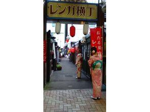 【北海道・着物レンタル】ロマン溢れる小樽の街並みを着物散策、1時間コースの魅力の説明画像