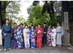[Kyoto Kamigyo-ku] gracefully explore the city of Kyoto! Charm of description image of dressing + rental [basic plan]