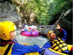 [Yamanashi Katsura River, 40 minutes from Lake Kawaguchi] torrent tubing tour (AM course) single occupancy 7500 yen / charm of description image