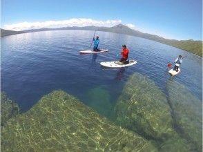 プランの魅力 Lake Shikotsu with outstanding transparency that allows you to clearly see the topography of the lake even from the surface of the water の画像