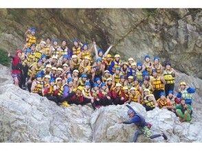 【群馬・みなかみ】学生グループはお得!¥1,000引!ラフティングツアー☆(半日コース)の魅力の説明画像