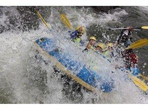 プランの魅力 Rafting の画像