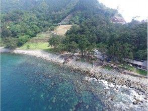 プランの魅力 黄金崎公園ビーチ の画像