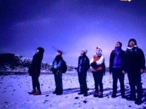 【熊本・阿蘇】熊本の夜景を一望。ナイトトレッキング【ホットドリンク付】の魅力の説明画像