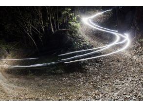 【東京・武蔵五日市】裏山MTBナイトライド&ナイトハイク!夕暮れのマウンテンバイク&トレッキング体験の魅力の説明画像