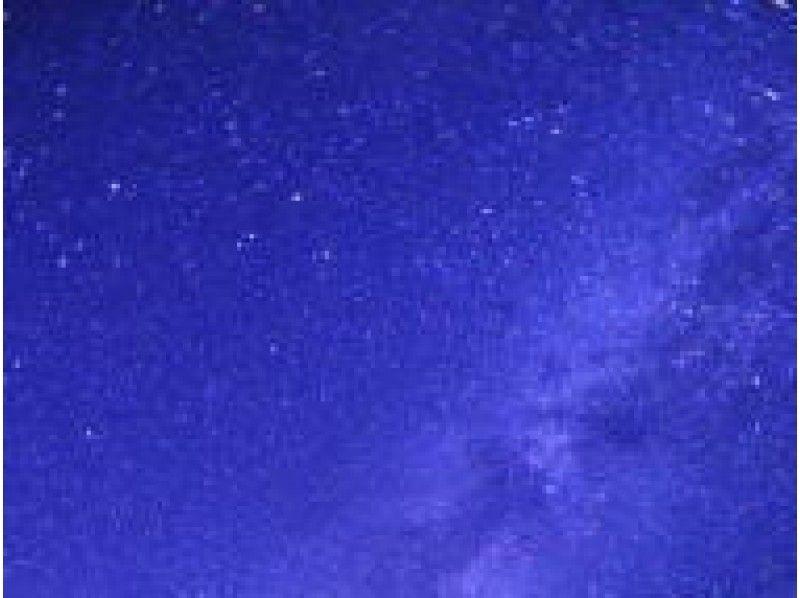 プランの魅力 綺麗な星空を堪能できる の画像